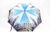 Зонт Женева голубой