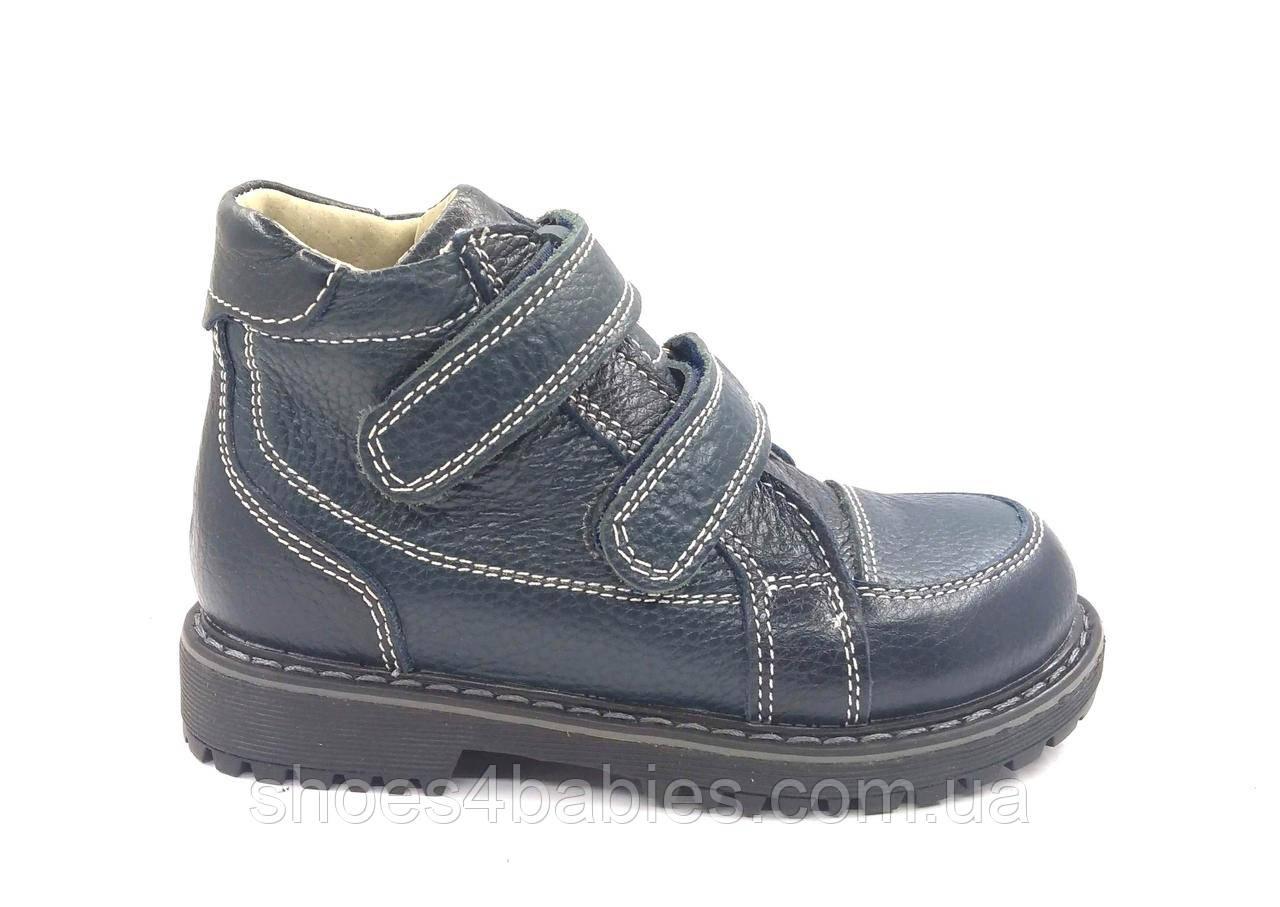 Ортопедические ботинки кожаные р. 20-32 Ecoby (Экоби) 200В