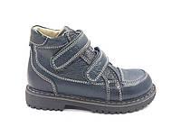 Ортопедические ботинки кожаные р. 20-32 Ecoby (Экоби) 200В, фото 1