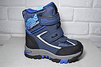 Сноубутсы Tom.m  синие для мальчика 27р-32р