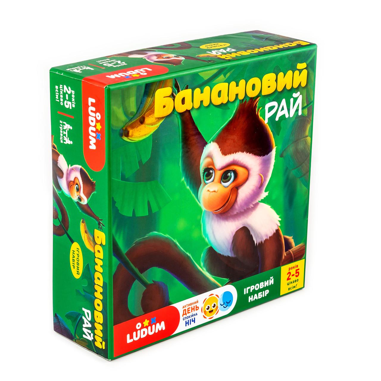 Настольная игра с аудиосказкой - игровой набор для детей 2-5 лет Банановый рай  TM LUDUM
