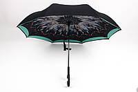 Зонт Перу бирюзовый