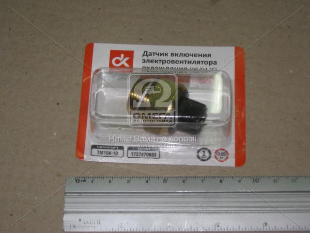 Датчик включения электровентилятора охлаждения ВАЗ 2108, 2109, 21099 (t 99-94) . ТМ108-10. Ціна з ПДВ.
