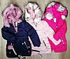 Куртки на меху для девочек оптом, S&D, 4-12 лет., арт.KF-81