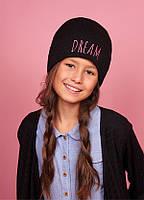 Детская зимняя шапка для девочек КЕЙ оптом размер 52-54, фото 1