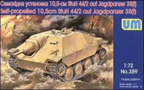 105mm StuH 44/2 auf Jagdpanzer 38(t). Сборная модель в масштабе 1/72. UM 359