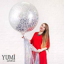 Стильный шар-гигант с конфетти и дождиком на подарок, фото 3
