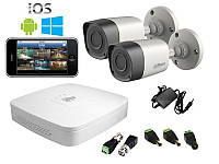 Dahua Комплект видеонаблюдения Dahua HD-CVI Улица-2 (1 Мп)