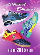 VEERDEMAX  (новый каталог весна-лето 2015