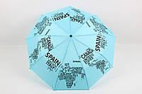 Зонт Лерос мятный