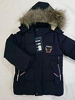 Модная детская зимняя куртка  на мальчика  р.122-146 темно-синяя
