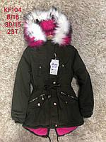 Куртки на меху для девочек оптом, S&D, 8-16 лет., арт.KF-104