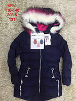 Куртка утепленная для девочек оптом, S&D, 4-12 лет,  № KF-82