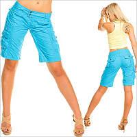 Голубые женские шорты с низкой посадкой