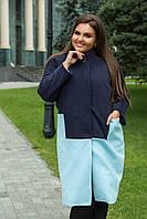 """Женское демисезонное кашемировое пальто """"Dios"""" с карманами (большие размеры)"""