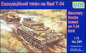 Эвакуационный тягач на базе Т-34. 1/72 UM 389