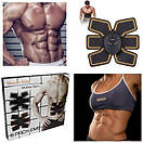 Миостимулятор для подкачки мышц живота | Вибротренажер для пресса | Бабочка Beauty body mobile gym (Реплика), фото 9