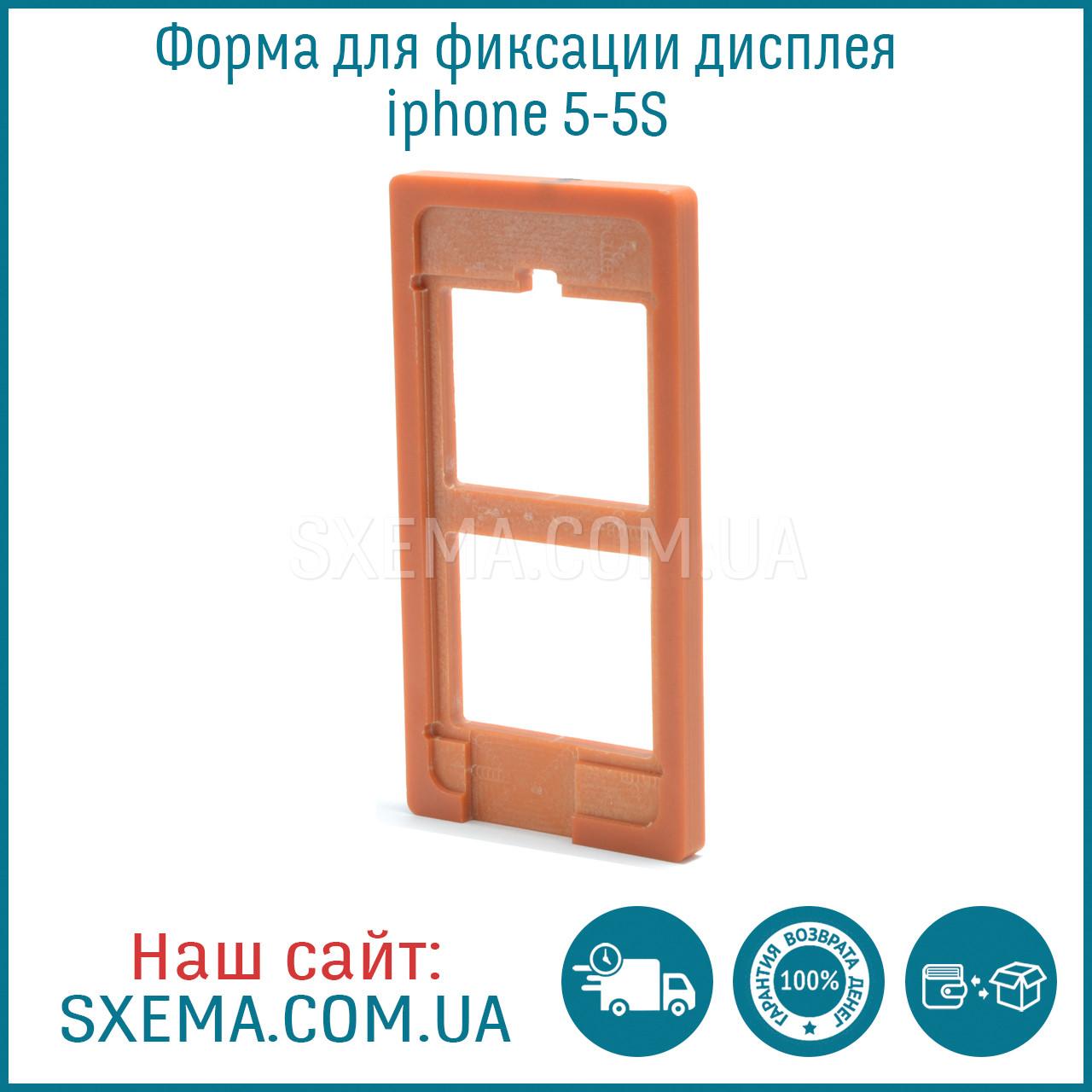 Форма для фиксации дисплея IPhone 5, 5S текстолитовая