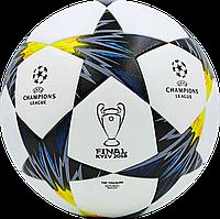 Футбольный мяч LIGA CHAMPIONS FINAL 2018 KYIV