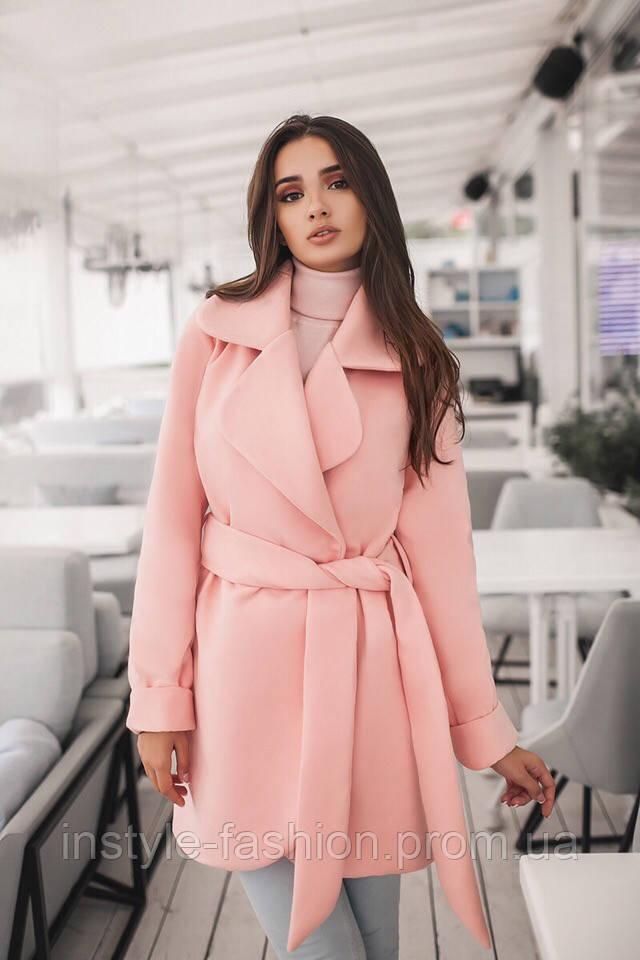 Короткое кашемировое демисезонное пальто на подкладке до 48 размера цвет пудра