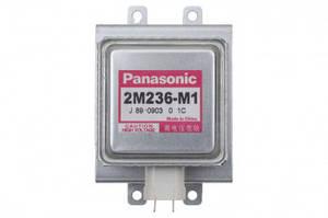 Магнетрон для СВЧ печи Panasonic 2M236-M1