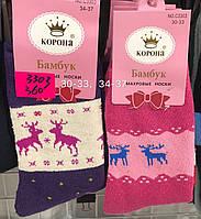 Носки детские, носочки девочка Подростковые Махровые