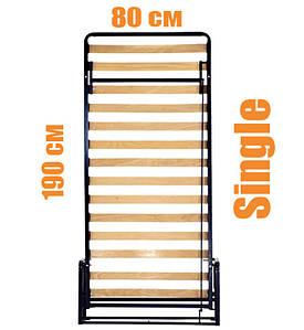 Вертикальная откидная кровать LWB 800*1900
