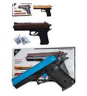 Пистолет с гелиевыми пульками YH938