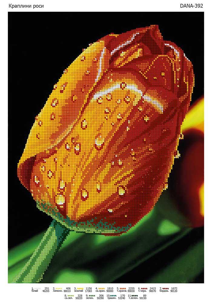 Схема для вышивки бисером Капли росы