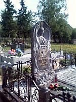 Памятник в виде ангела, фото 1