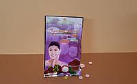 Очищающая маска-скраб из мангостина для комбинированной и жирной кожи лицаIsme Rasyan(Исме Расйян)20 г