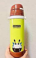 Термос детский Жираф 0,5л, фото 1