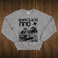 """Свитшот на флисе """"Війська ППО"""""""