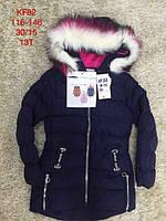 Куртки детские на меху  для девочек S&D  4-12 лет оптом