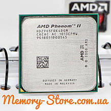 Процессор AMD Phenom II X4 965  Black Edition 3.4GHz 125W, + термопаста GD900