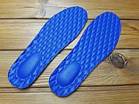 Стелька обувная массажная кожзам обрезная