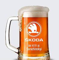 """Пивний кухоль 0.5 з гравіюванням логотипу """"Scoda"""""""