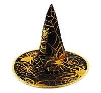 Колпак ведьмы чёрный с золотистой пауттиной.