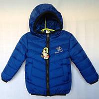 """Куртка детская демисезонная """"North"""" #K-377 для мальчиков. 1-2-3-4 года (86-104 см). Электрик. Оптом."""