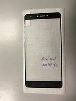 Защитное стекло FULL SCREEN Triplex Xiaomi Redmi Note 4X глянец (без упаковки)