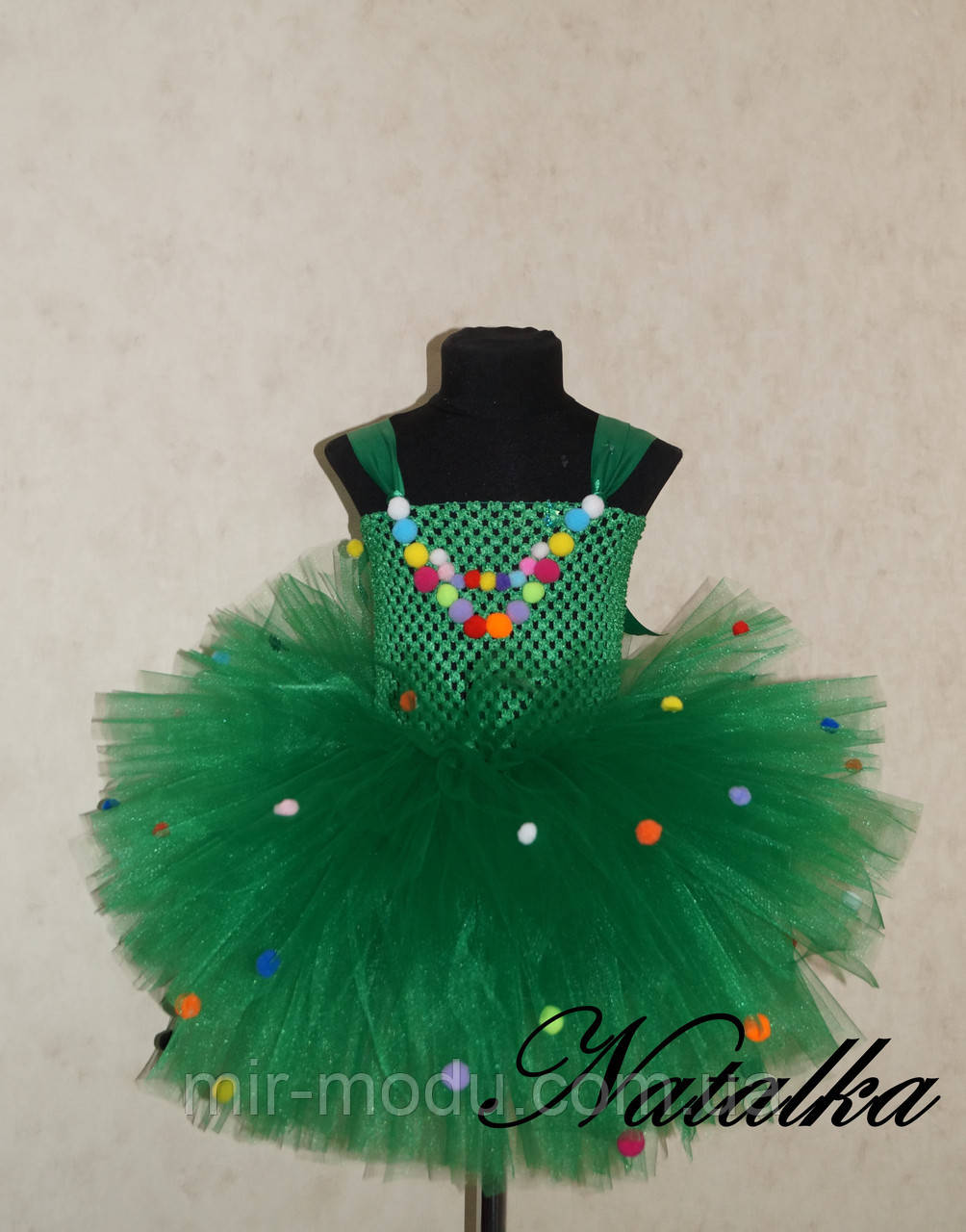Карнавальная юбка из фатина купить ткани в рб оптом