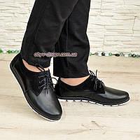 Женские туфли на шнуровке, из натуральной кожи и замши черного цвета