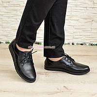 Женские кожаные туфли на шнуровке, низкий ход.