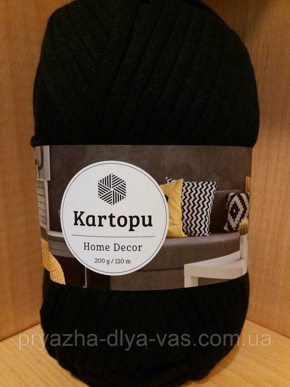 Фантазийная пряжа(70%-хлопок,30%-полиамид; 200г/120м) Kartopu Home Decor K940(чёрный)
