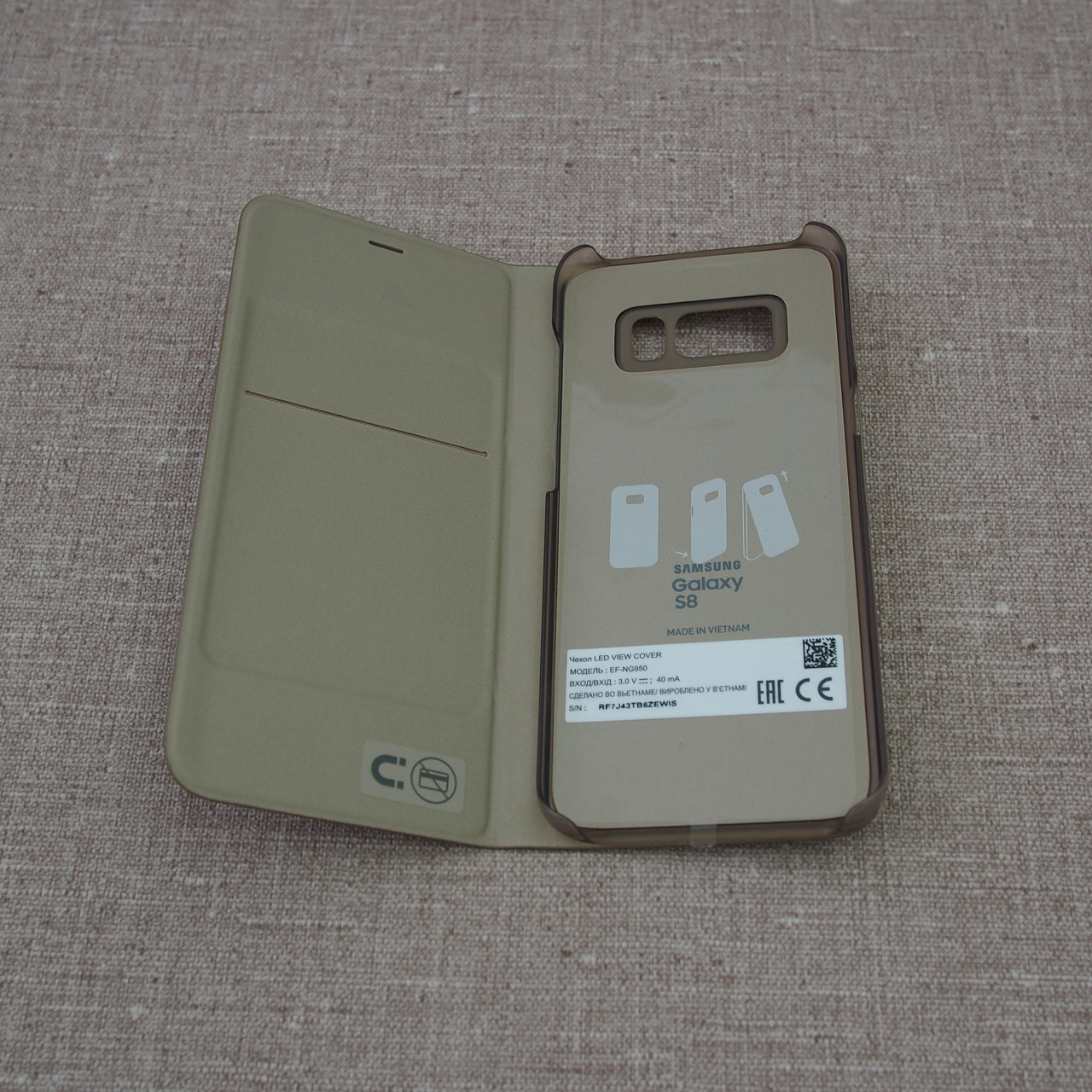 Samsung EF-NG950PFEGRU LED View Cover Galaxy S8