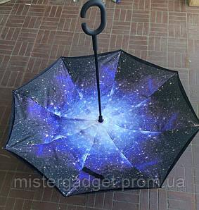 Зонт вітрозахисний Up-Brella Космос парасолька зворотного складання