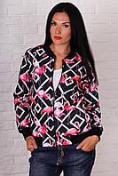 Модная женская кофта на молнии