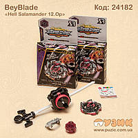 Игровой набор БейБлейд (Beyblade) 4 сезон - Адская Саламандра Hell Salamander BB837