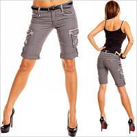 Серые женские шорты с поясом и карманами