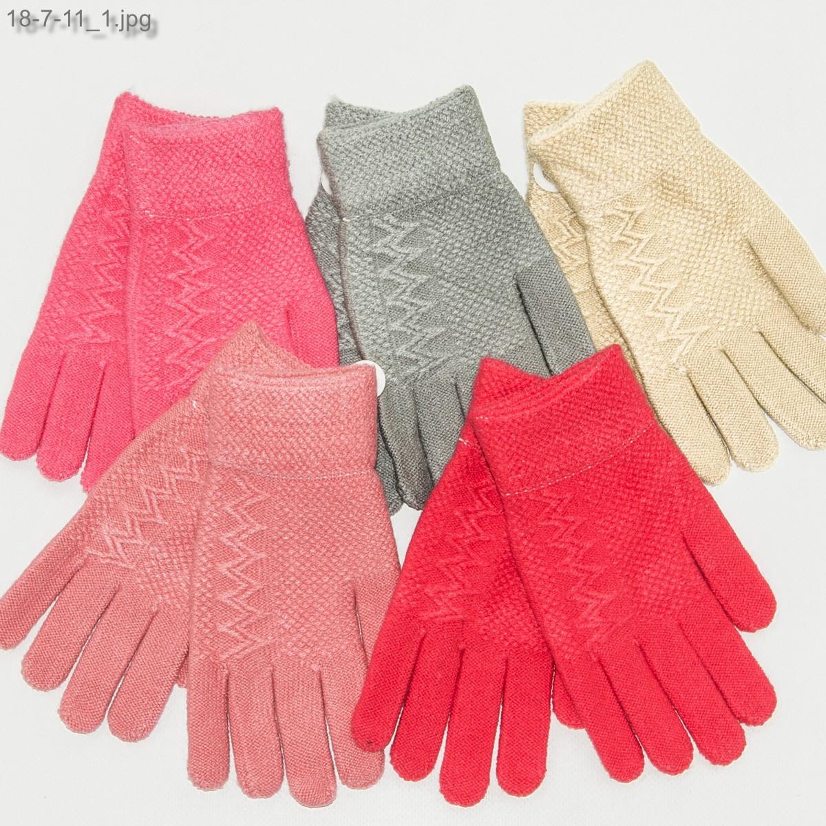 Оптом перчатки для девочек 7-11 лет - №18-7-11